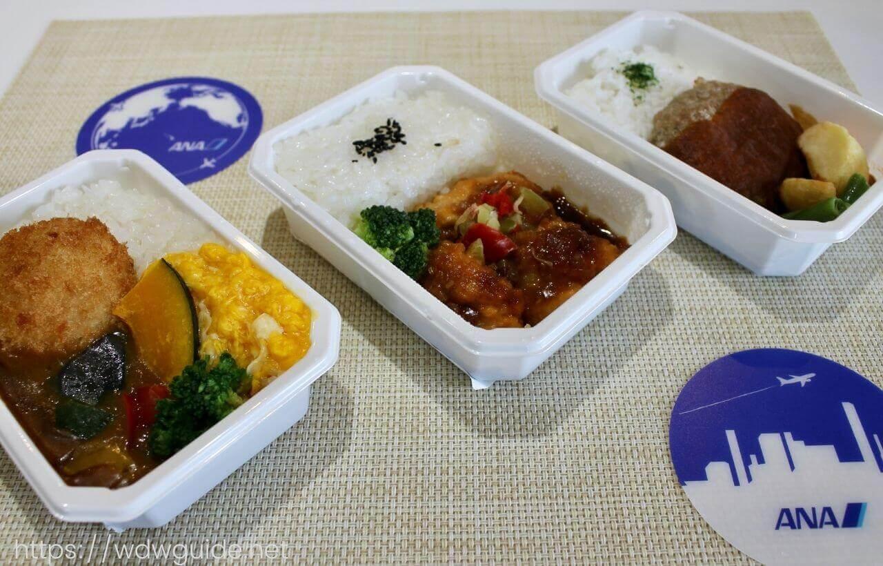 ANA機内食の肉の感謝祭