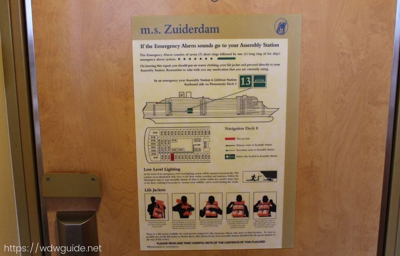 ザイデルダムの客室の非常用マップ