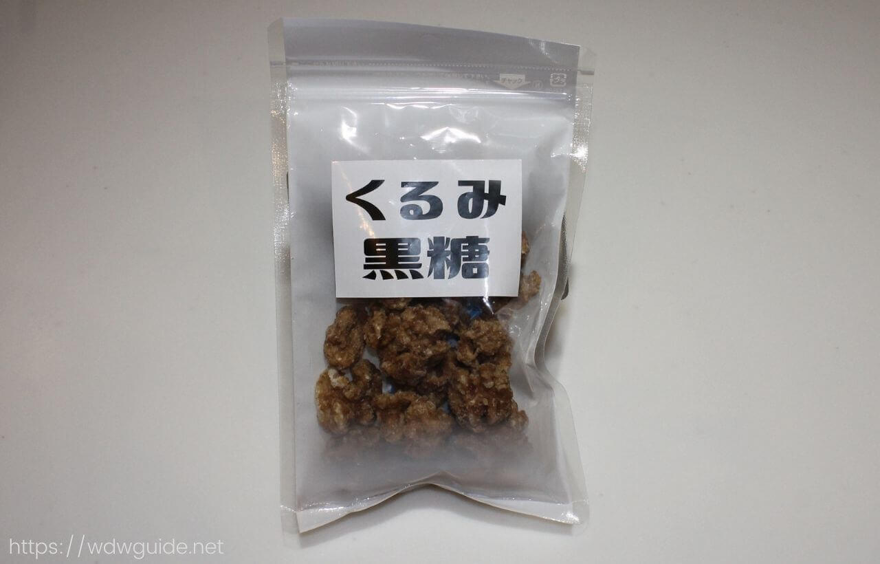 奄美大島のくるみ黒糖