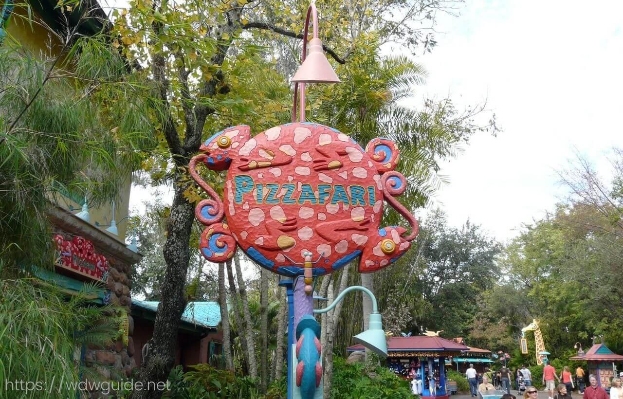 ディズニー アニマルキングダム (Disney's Animal Kingdom)