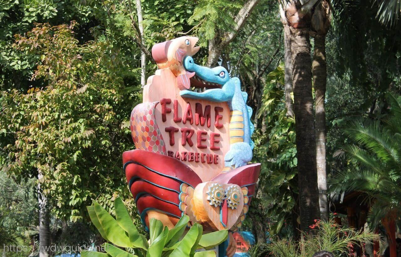 Flame Tree Barbecue(フレームツリーバーベキュー)