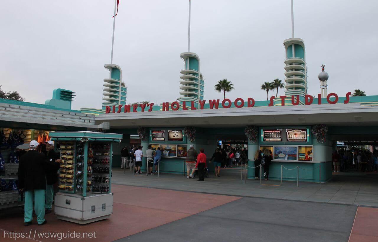 WDWのハリウッドスタジオ入り口
