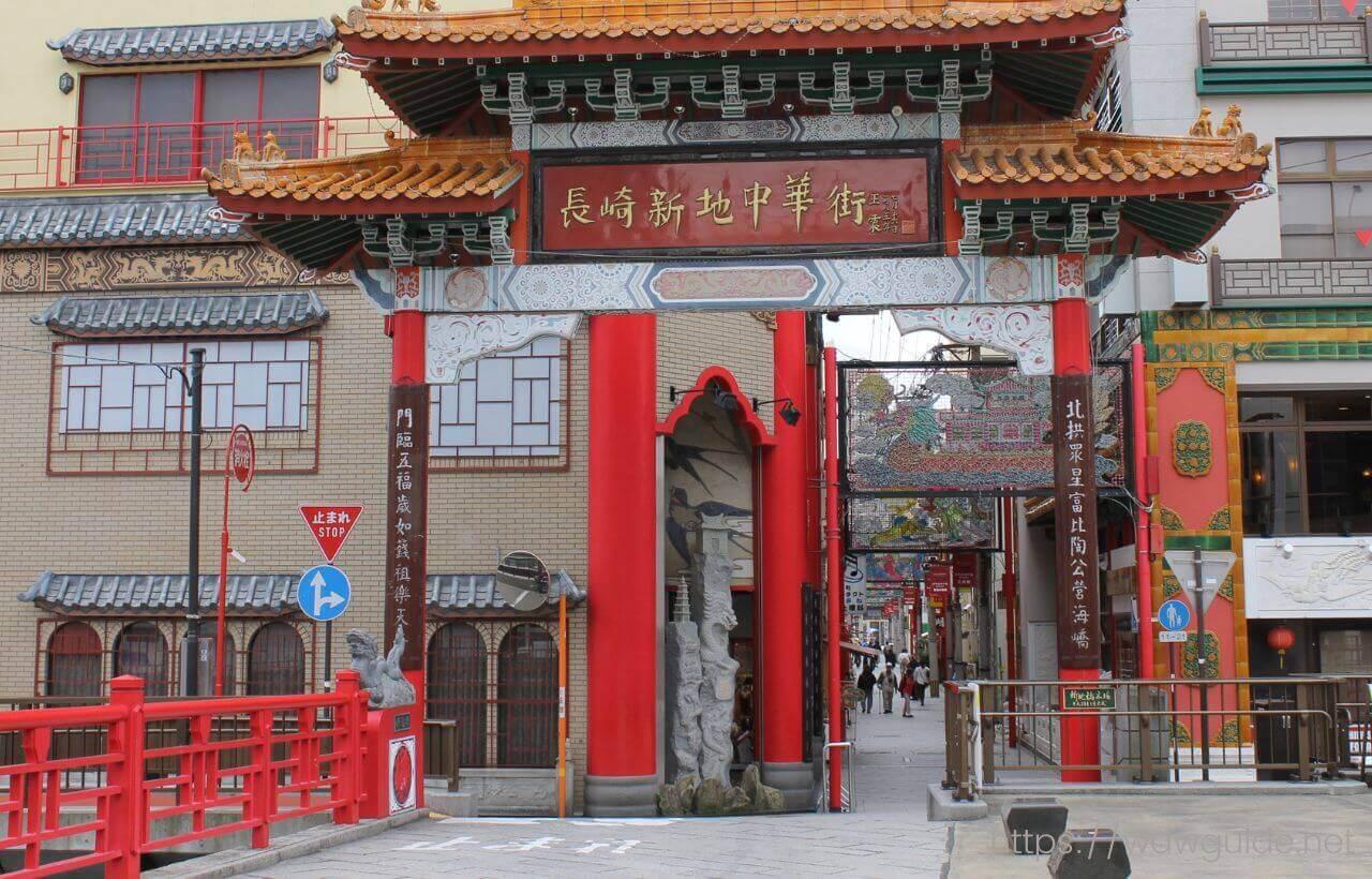 新地中華街の門