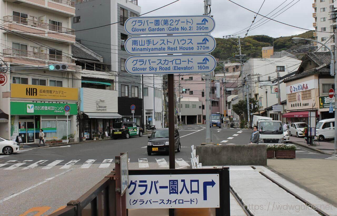 長崎市電の石橋停留所